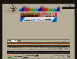 s-radood.com screenshot