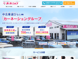 s-time.co.jp screenshot