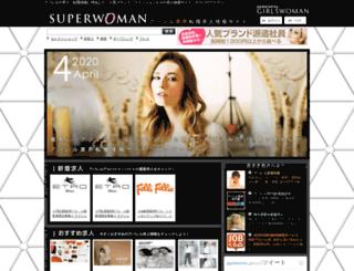 s-w.st screenshot