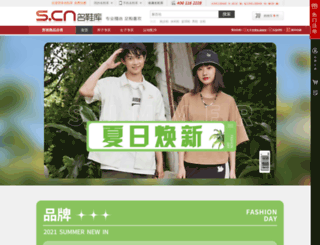 s.cn screenshot