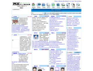 s.plcjs.com screenshot
