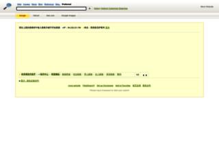s.suda123.com screenshot