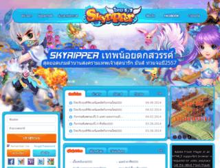 s.voomga.com screenshot