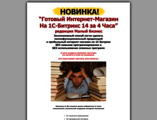 s.web-shoper.ru screenshot