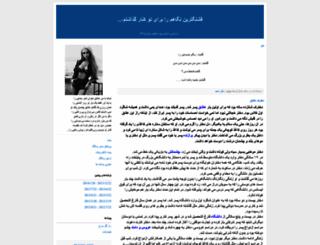 s0ong.blogfa.com screenshot