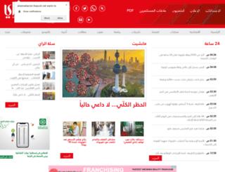 s1.alrai.pro screenshot