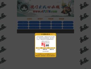 s1.parsapk.com screenshot
