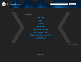 s1.toghyandl.com screenshot