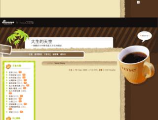 s19741118.mysinablog.com screenshot