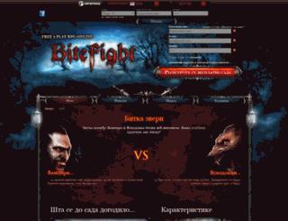 s2.bitefight.rs screenshot