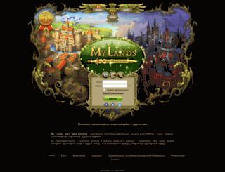 s2.mlgame.ru screenshot