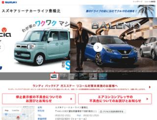 s23201680.suzuki-dealers.jp screenshot