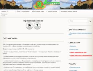 s28.hostia.name screenshot