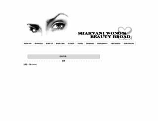 s2han.blogspot.sg screenshot