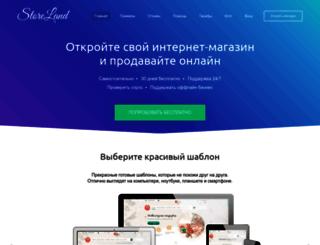 s358280.storeland.ru screenshot