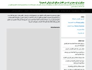 s3udy.net screenshot