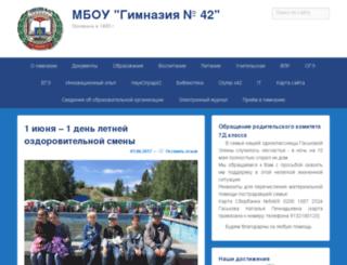 s42.asu.ru screenshot