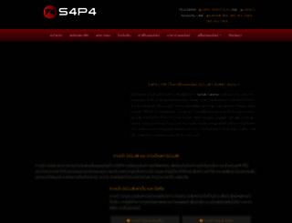 s4p4.com screenshot