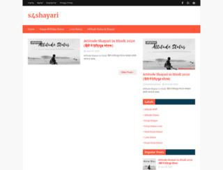 s4shayari.com screenshot
