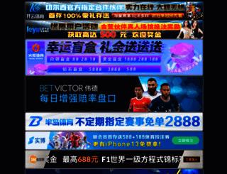s4wallpaper.com screenshot