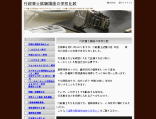 s5044.com screenshot