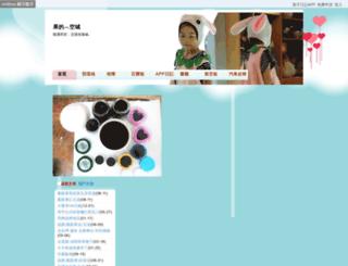 s520.nidbox.com screenshot