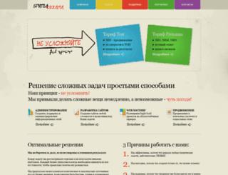 s6p.ru screenshot