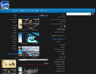 s7r.com screenshot