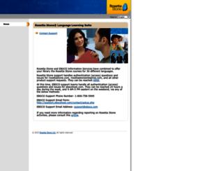 s9039188.rosettastoneenterprise.com screenshot