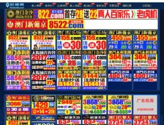sa-khail.com screenshot