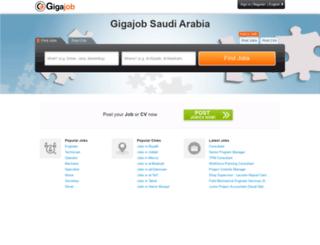 sa.gigajob.com screenshot