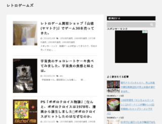 sa2hara.com screenshot