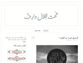 sa7orh.com screenshot