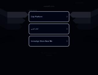 saaaafr.com screenshot