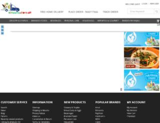 saamagretail.martjack.com screenshot