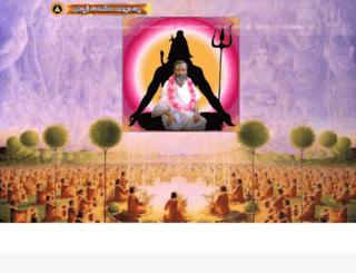 saamavedam.org screenshot