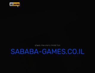 sababa-games.co.il screenshot
