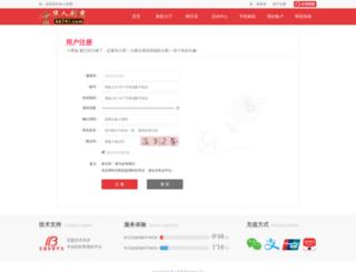 sabacho.com screenshot