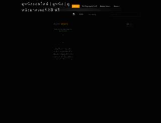 sabaideemovie.blogspot.com screenshot