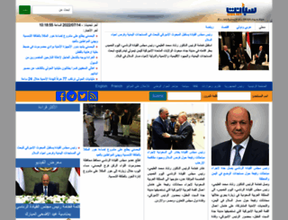 sabanew.net screenshot