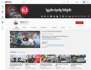 sabay.tv screenshot