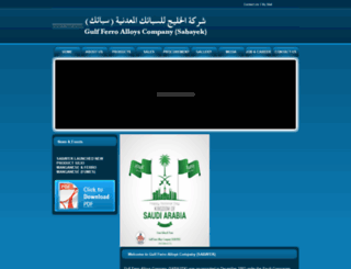 sabayek.com screenshot