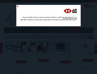 sabb.com screenshot