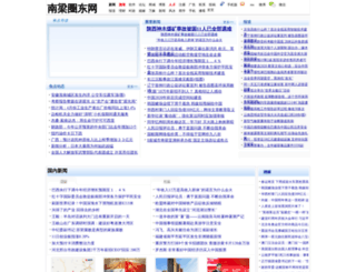 sabecho.com screenshot