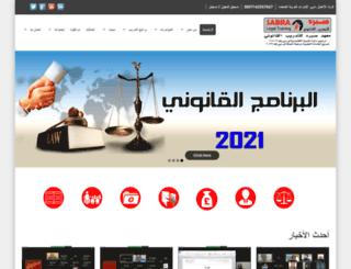 sabra-lt.com screenshot