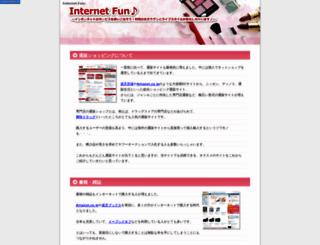 sabreck-jp.com screenshot