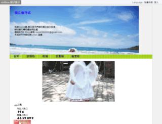 sabrina.nidbox.com screenshot