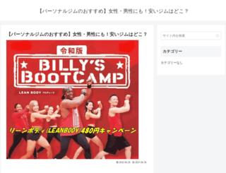 sabrinadevonshire.com screenshot