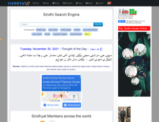 sabsindhi.com screenshot