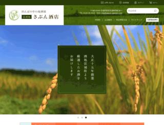 sabun-saketen.com screenshot